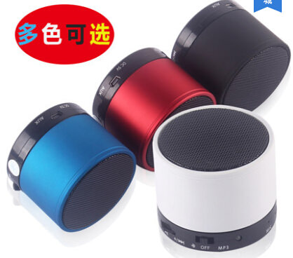 round srong bass bluetooth speaker SPT-BS-02 - 副本